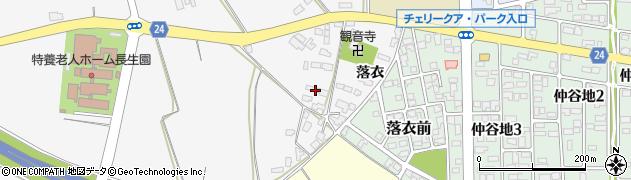 山形県寒河江市柴橋2484周辺の地図