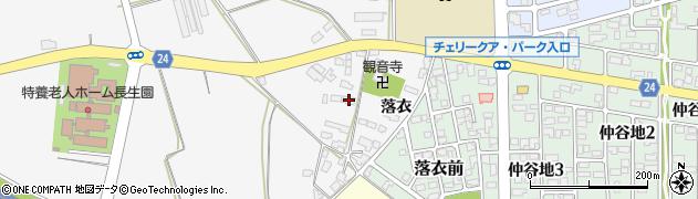 山形県寒河江市柴橋2487周辺の地図