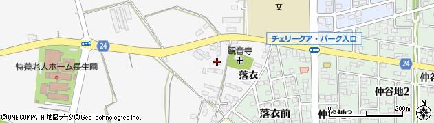 山形県寒河江市柴橋2489周辺の地図
