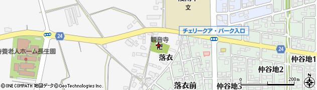 山形県寒河江市柴橋2494周辺の地図