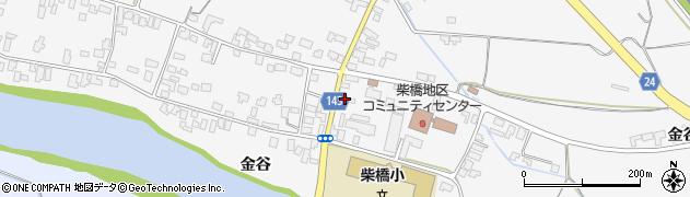 山形県寒河江市柴橋周辺の地図