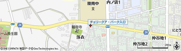 山形県寒河江市落衣前13周辺の地図