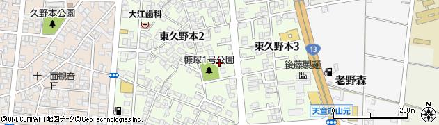 山形県天童市東久野本周辺の地図