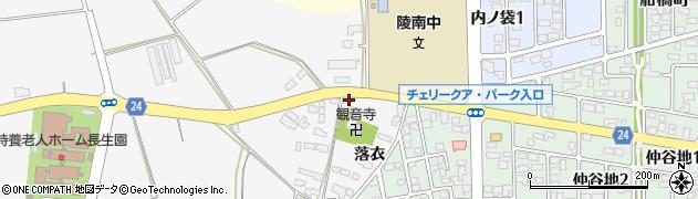 山形県寒河江市柴橋2497周辺の地図