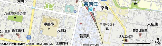 山形県寒河江市若葉町2周辺の地図