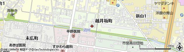 山形県寒河江市越井坂町47周辺の地図