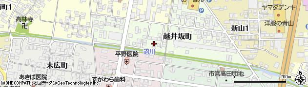 山形県寒河江市越井坂町46周辺の地図