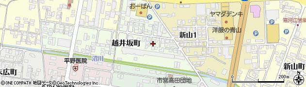 山形県寒河江市越井坂町123周辺の地図