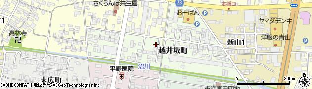 山形県寒河江市越井坂町63周辺の地図