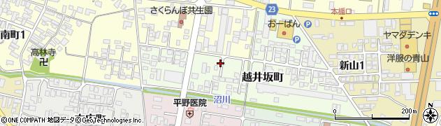 山形県寒河江市越井坂町61周辺の地図