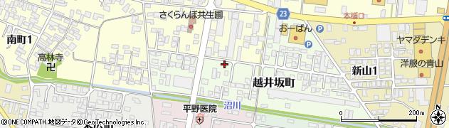 山形県寒河江市越井坂町59周辺の地図