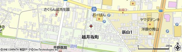山形県寒河江市越井坂町131周辺の地図