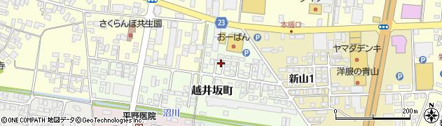 山形県寒河江市越井坂町132周辺の地図