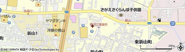 山形県寒河江市新山町1周辺の地図