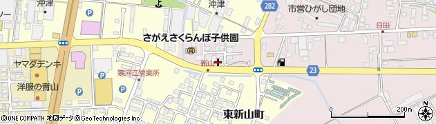 山形県寒河江市日田五反205周辺の地図