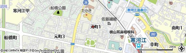 山形県寒河江市元町1丁目周辺の地図