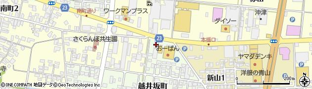 山形県寒河江市越井坂町142周辺の地図