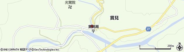 山形県西村山郡大江町貫見64周辺の地図
