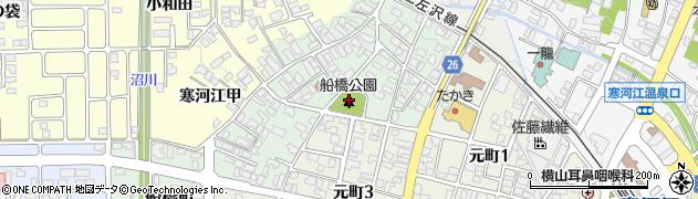 山形県寒河江市船橋町5周辺の地図
