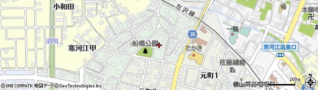 山形県寒河江市船橋町4周辺の地図