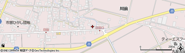 山形県寒河江市日田577周辺の地図
