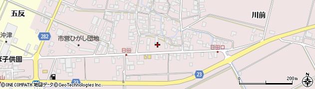 山形県寒河江市日田558周辺の地図