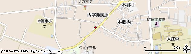 山形県西村山郡大江町本郷丙310周辺の地図