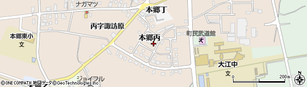 山形県西村山郡大江町本郷丙341周辺の地図