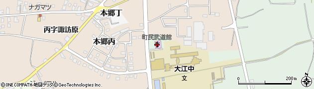 山形県西村山郡大江町本郷丁388周辺の地図