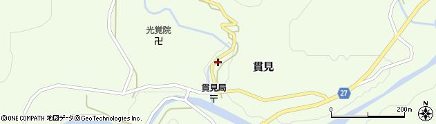 山形県西村山郡大江町貫見10周辺の地図