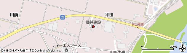 山形県寒河江市日田平田365周辺の地図