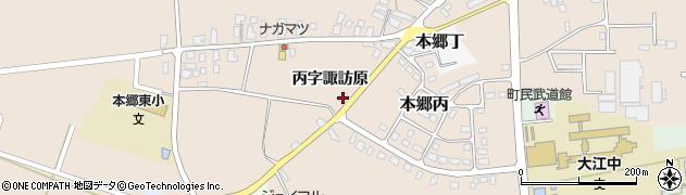 山形県西村山郡大江町本郷丙325周辺の地図