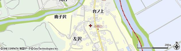 山形県西村山郡大江町藤田1681周辺の地図