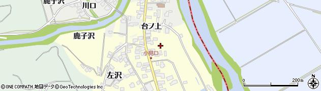 山形県西村山郡大江町藤田20周辺の地図