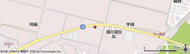 山形県寒河江市日田平田176周辺の地図