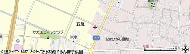山形県寒河江市日田五反18周辺の地図