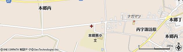 山形県西村山郡大江町本郷丙260周辺の地図