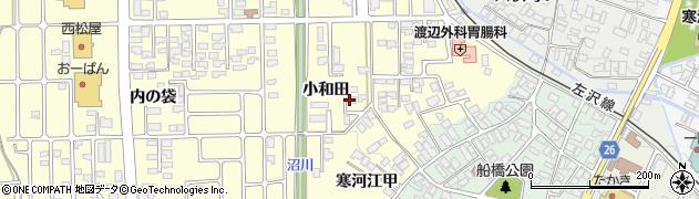 山形県寒河江市寒河江小和田42周辺の地図