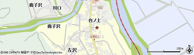 山形県西村山郡大江町藤田19周辺の地図