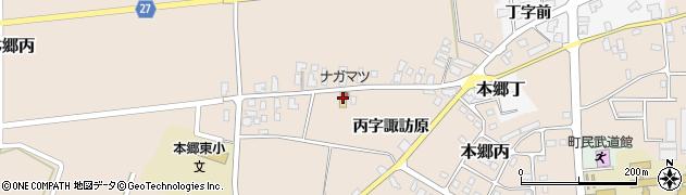 山形県西村山郡大江町本郷丙319周辺の地図