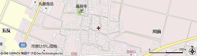山形県寒河江市日田396周辺の地図