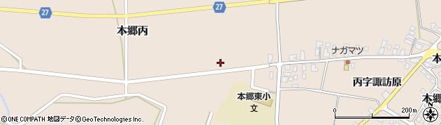 山形県西村山郡大江町本郷丙268周辺の地図