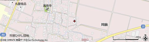 山形県寒河江市日田楯越93周辺の地図