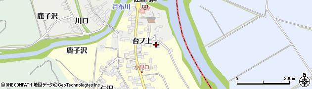 山形県西村山郡大江町左沢1709周辺の地図