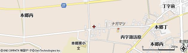 山形県西村山郡大江町本郷丙244周辺の地図