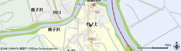 山形県西村山郡大江町藤田6周辺の地図