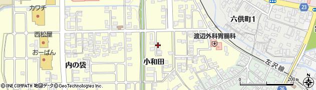 山形県寒河江市寒河江小和田32周辺の地図