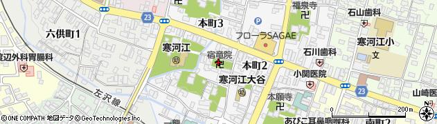 宿竜院周辺の地図