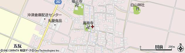 山形県寒河江市日田382周辺の地図