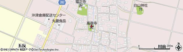 山形県寒河江市日田523周辺の地図